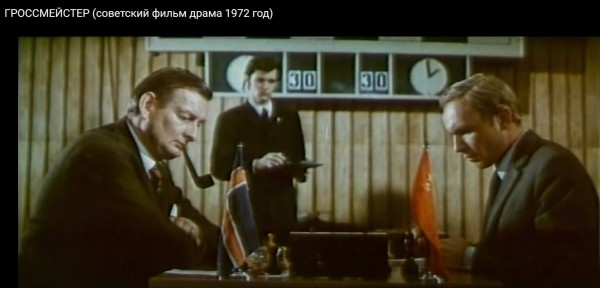 grossmeister_1972